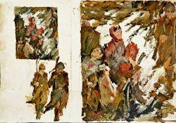 1941 г. Отступление. эскиз будущей картины