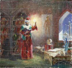 Авицена один из эскизных вариантов картины