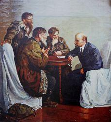 Ходоки у Ленина
